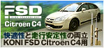 KONI FSD For Citroen C4